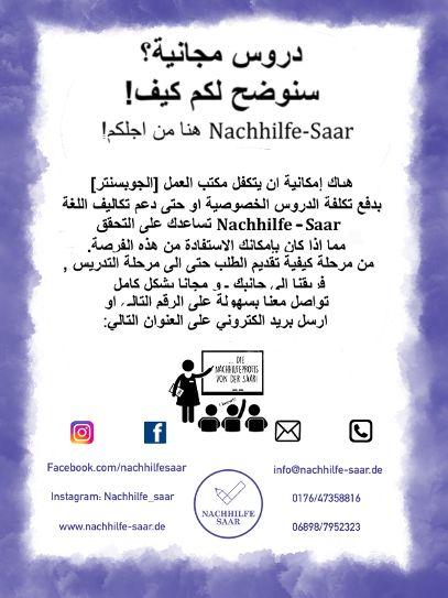 Für arabische Eltern